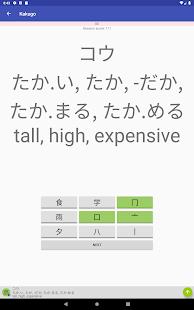 Kakugo - Learning Japanese