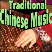 Traditional Chinese Music | Offline + Ringtone