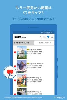 DMM動画プレイヤーのおすすめ画像2