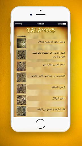 siher halal  Screenshots 3
