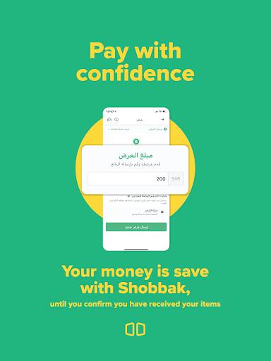 Shobbak | Buy and Sell Anything apktram screenshots 21