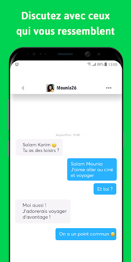 Mektoube : Rencontres musulmanes  Screenshots 5