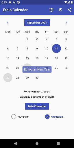 Ethiopian Calendar (u12e8u1240u1295 u1218u1241u1320u122au12eb) 1.5.9 screenshots 6