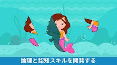 女の子と男の子用 幼児ゲーム:2-5歳対象のおすすめ画像5