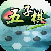 Gobang - ocean of endgame, game replay and book