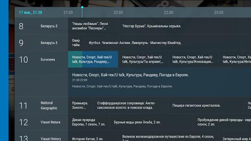 TVirl. IPTV for Android TV 0.5.1.0 Screenshots 1