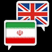 Persian English Translate