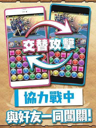 Puzzle & Dragons(u9f8du65cfu62fcu5716)  screenshots 20