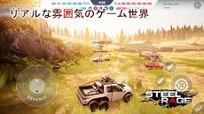Steel Rage: ロボットカー 対戦シューティングのおすすめ画像1