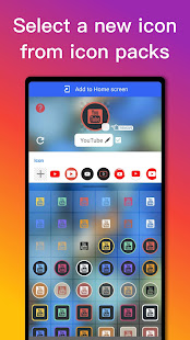 Icon Changer 1.2.1 Screenshots 2