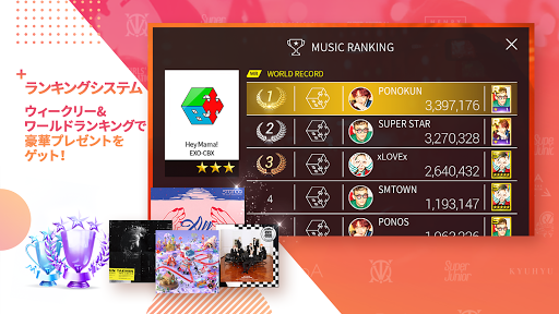 SUPERSTAR SMTOWN 2.3.12 Screenshots 5