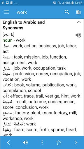 Arabic Dictionary & Translator 8.3.3 Screenshots 2