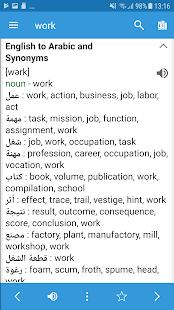Arabic Dictionary & Translator 8.4.1 Screenshots 2