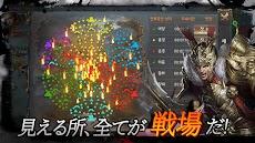三国争覇 : 日vs韓のおすすめ画像5