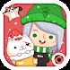 Miga タウン: ペット - Androidアプリ