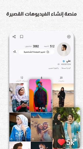 Kwai - Short Video Community android2mod screenshots 5