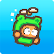 Swing Copters 2 - Androidアプリ