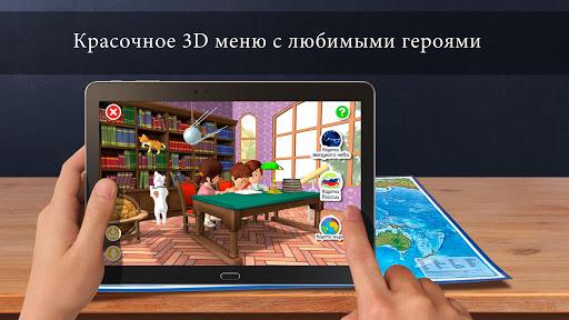 IQ Map 1.07 Screenshots 1