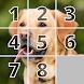 スライドパズル - 色んな画像で定番15パズル - Androidアプリ