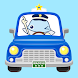 はたらくくるまゴーゴー 2歳から遊べる幼児・子供知育アプリ - Androidアプリ