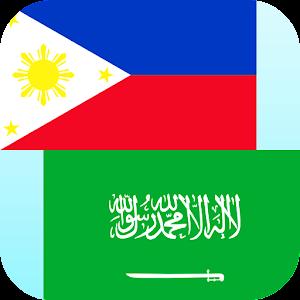 Filipino Arabic Translator