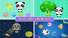 ごはん大好きーBabyBus 子ども・幼児向け無料知育アプリのおすすめ画像3