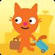 サゴミニ空港 - Androidアプリ