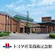 トヨタ産業技術記念館 音声ガイド - Androidアプリ