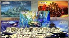 アライアンス・アライブ HDリマスター RPGのおすすめ画像3