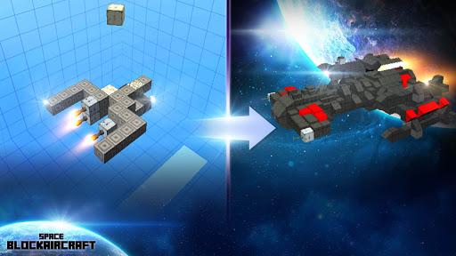 BlockAircraft-Space 2.19.5 screenshots 3