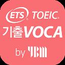 토익기출 VOCA 2018 by YBM