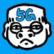 5爺 〜5Gエリアで踊る5人のじじい〜 - Androidアプリ