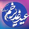 گیف های تبریک عید غدیر واتساپ app apk icon