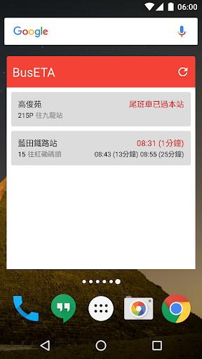 BusETA - u9999u6e2fu5df4u58ebu5230u7ad9u6642u9593 1.5.4 Screenshots 8