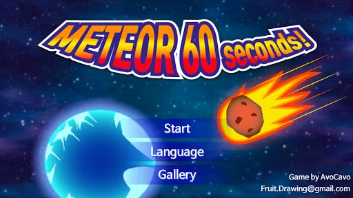 Meteor 60 seconds! 2.0.9 Screenshots 7