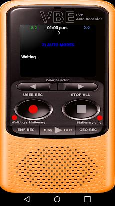 VBE AUTO EVP RECORDERのおすすめ画像5