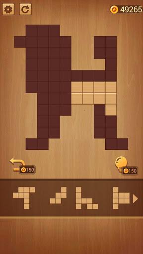 BlockPuz: Jigsaw Puzzles &Wood Block Puzzle Game 1.301 screenshots 5