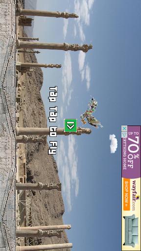 seemorgh quad hd screenshot 2