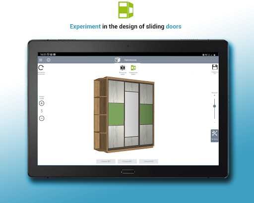 3D Closet: Calculation  Screenshots 7