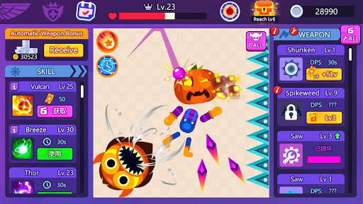 Idle Beat Up android2mod screenshots 5