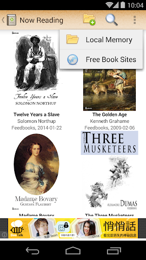 ePub Reader for Android Apk 1