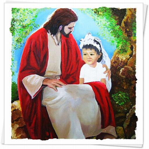 Kid's Bible Story - Joshua For PC Windows (7, 8, 10 and 10x) & Mac Computer