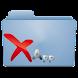 XplorAppマネージャファイル