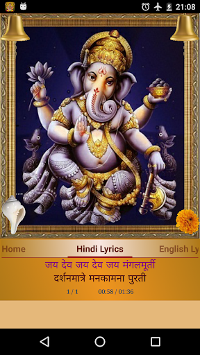 ganesh ganpati aarti: sukh karta dukh harta screenshot 2