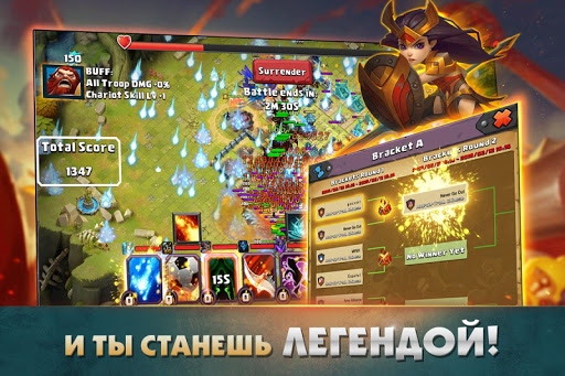 Clash of Lords 2: u0411u0438u0442u0432u0430 u041bu0435u0433u0435u043du0434 1.0.258 screenshots 6