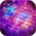 Galaxy Starry Keyboard Background