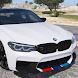 Drift BMW M5 Simulator