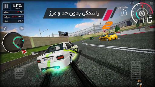 CutOff: Online Racing apktram screenshots 15