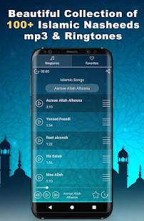 Famous Islamic Songs & Nasheeds & Ringtones 2020 1.3 Screenshots 1