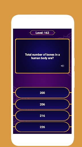 GK Quiz 2021 - General Knowledge Quiz  screenshots 2